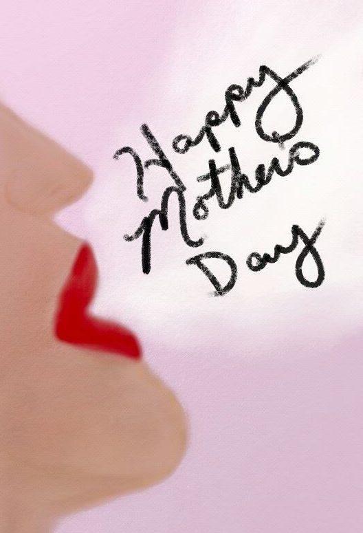 bonne fête des mères vaping